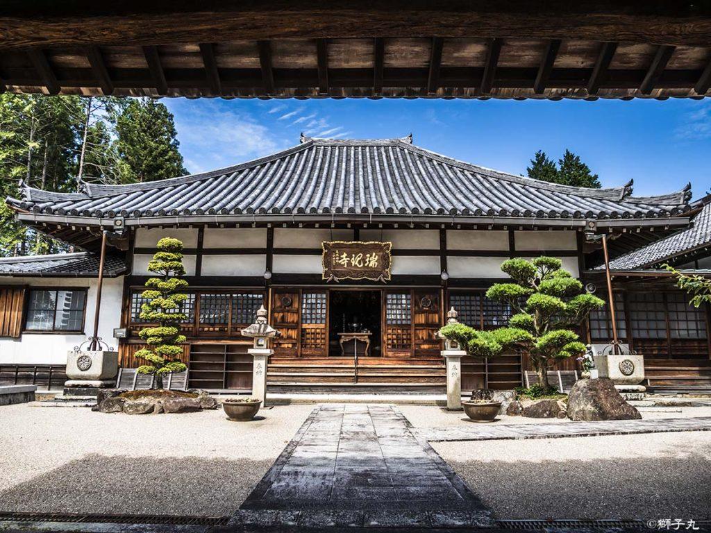 銀松山 瑞現寺 本堂