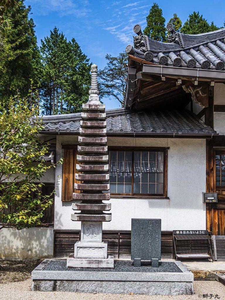 銀松山 瑞現寺 石塔