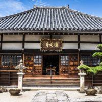 銀松山 瑞現寺