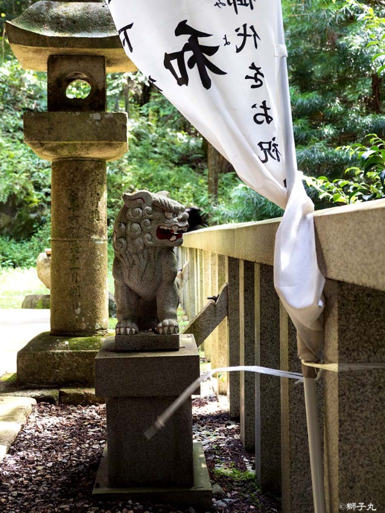 白山神社 岐阜県中津川市下野 拝殿前狛犬阿形