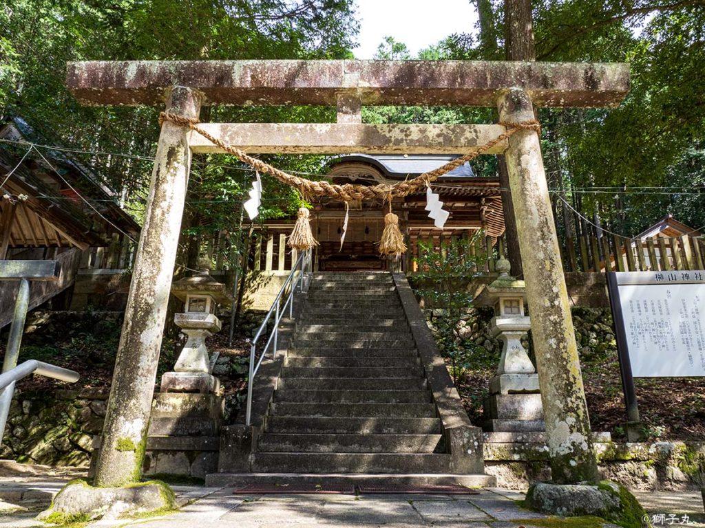榊山神社 三の鳥居