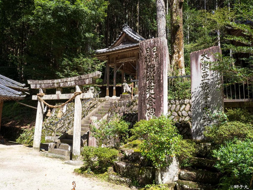 榊山神社 忠魂社と忠魂碑