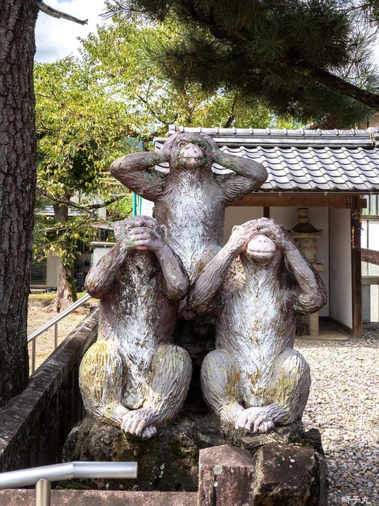 日本三大庚申堂 下野庚申堂 三猿