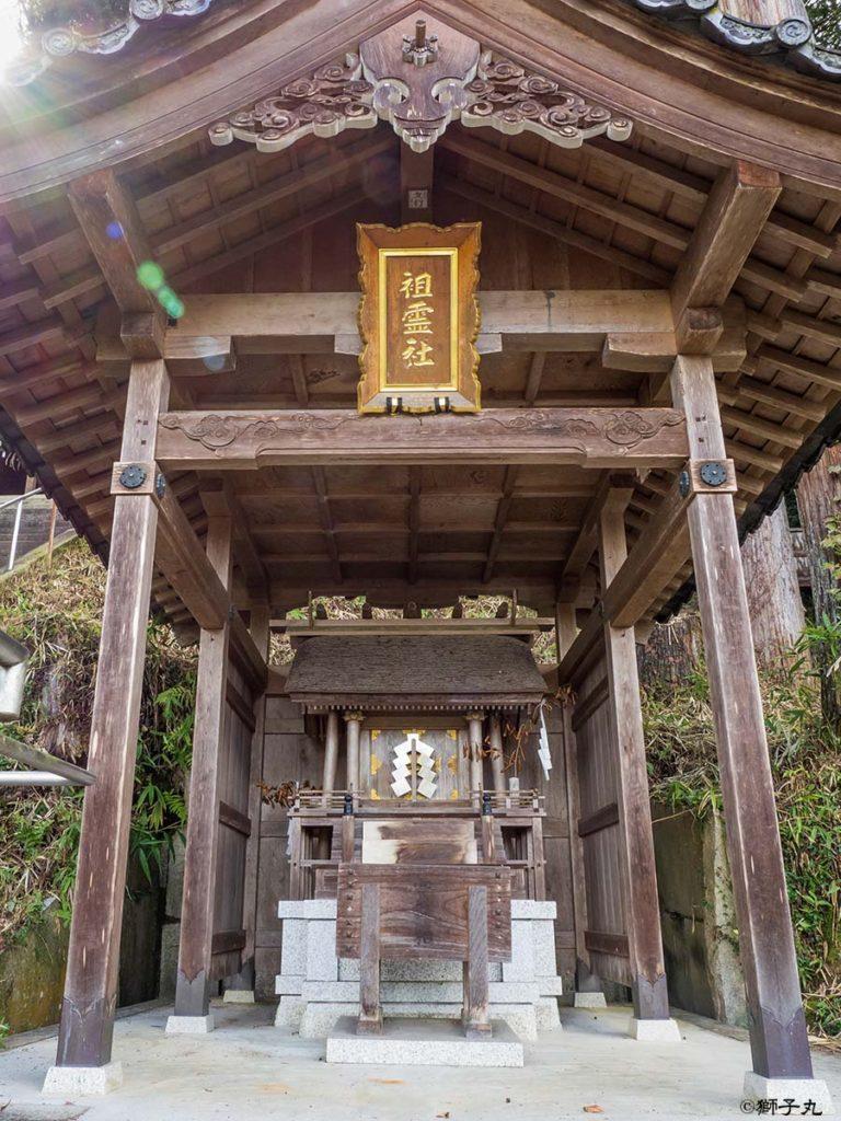 常磐神社 祖霊舎