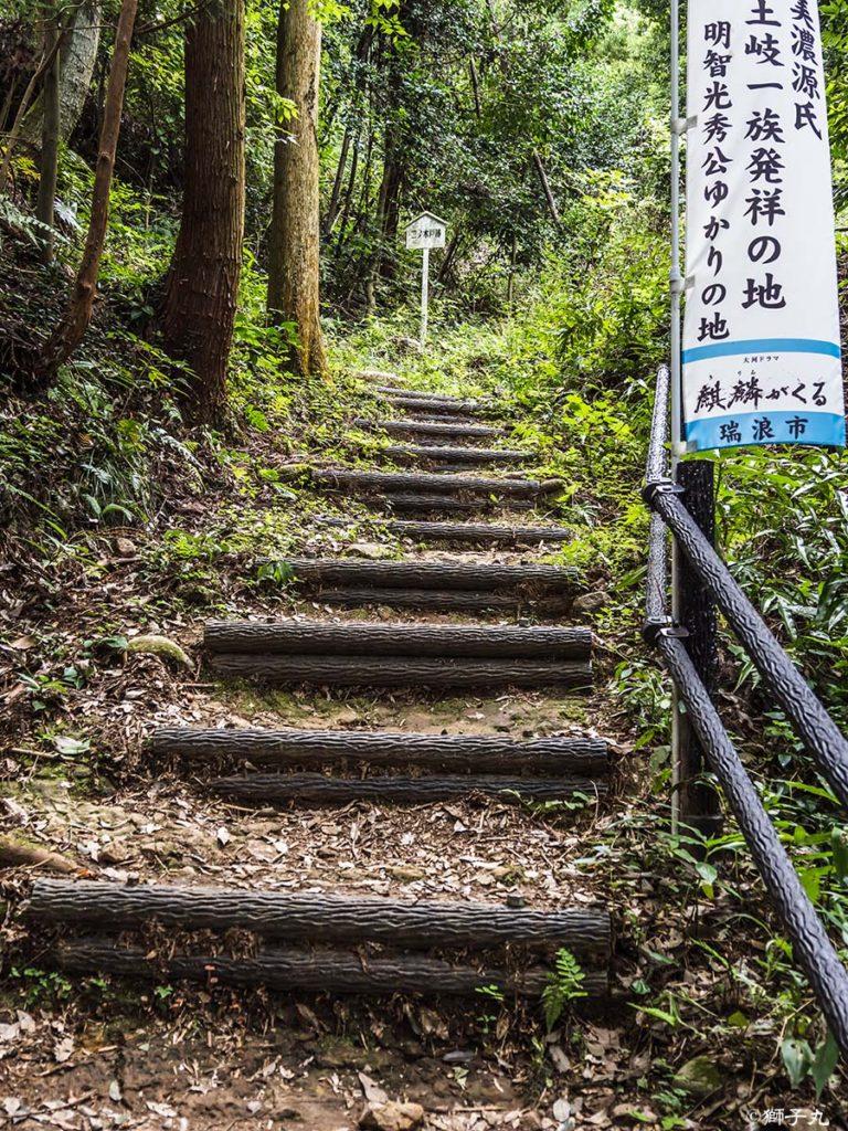鶴ヶ城跡 登城道