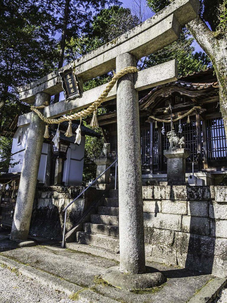 五宮神社(長野県木曽郡南木曽町) 鳥居