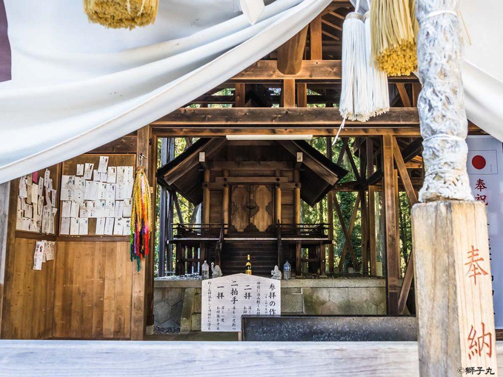 出雲福徳神社 拝殿内と本殿