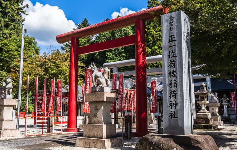 荷機稲荷神社