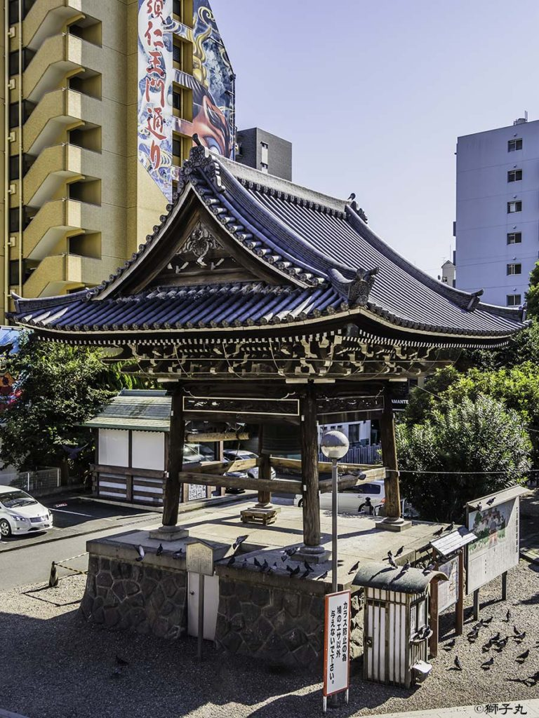 大須観音(北野山 真福寺 寶生院) 鐘楼