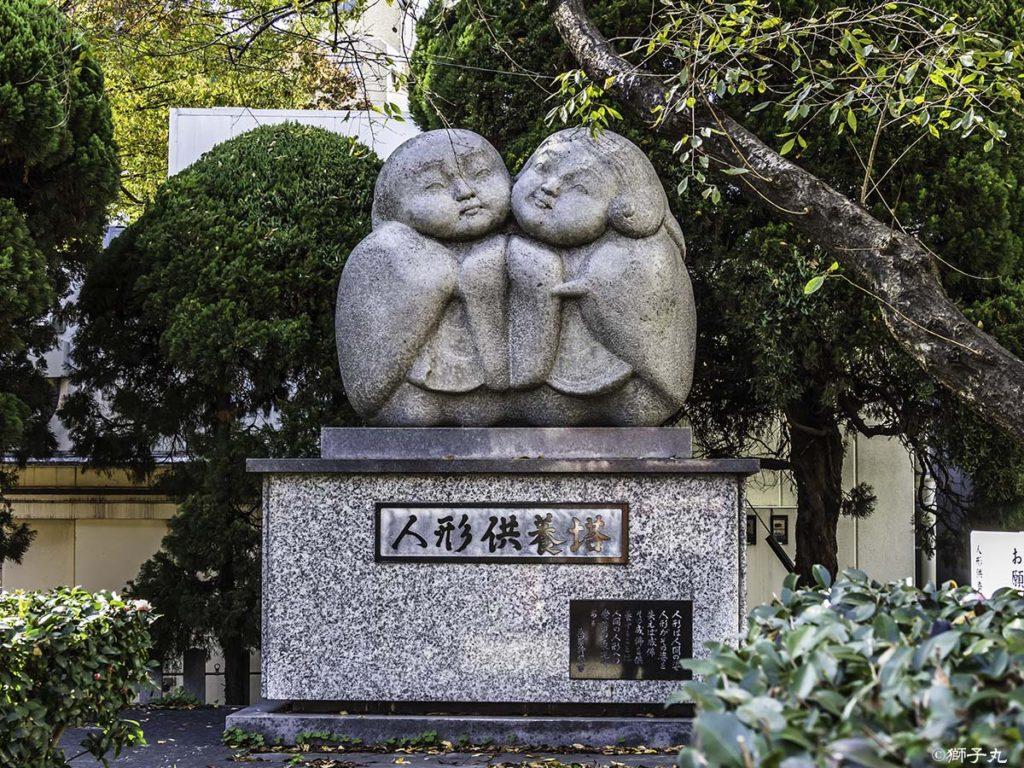 大須観音(北野山 真福寺 寶生院) 人形供養塔