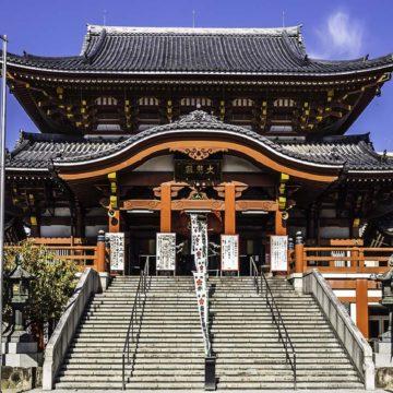 大須観音(北野山 真福寺 寶生院)