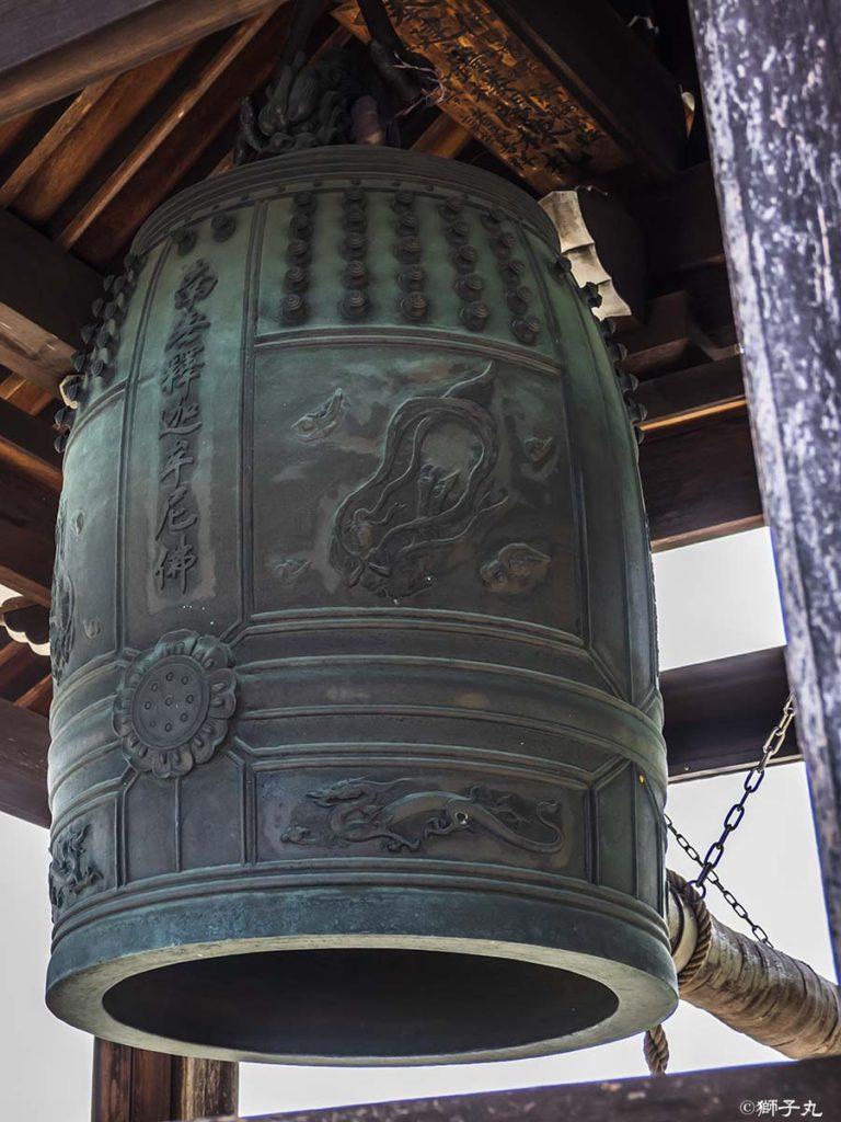 龍雲山 宝珠寺 梵鐘