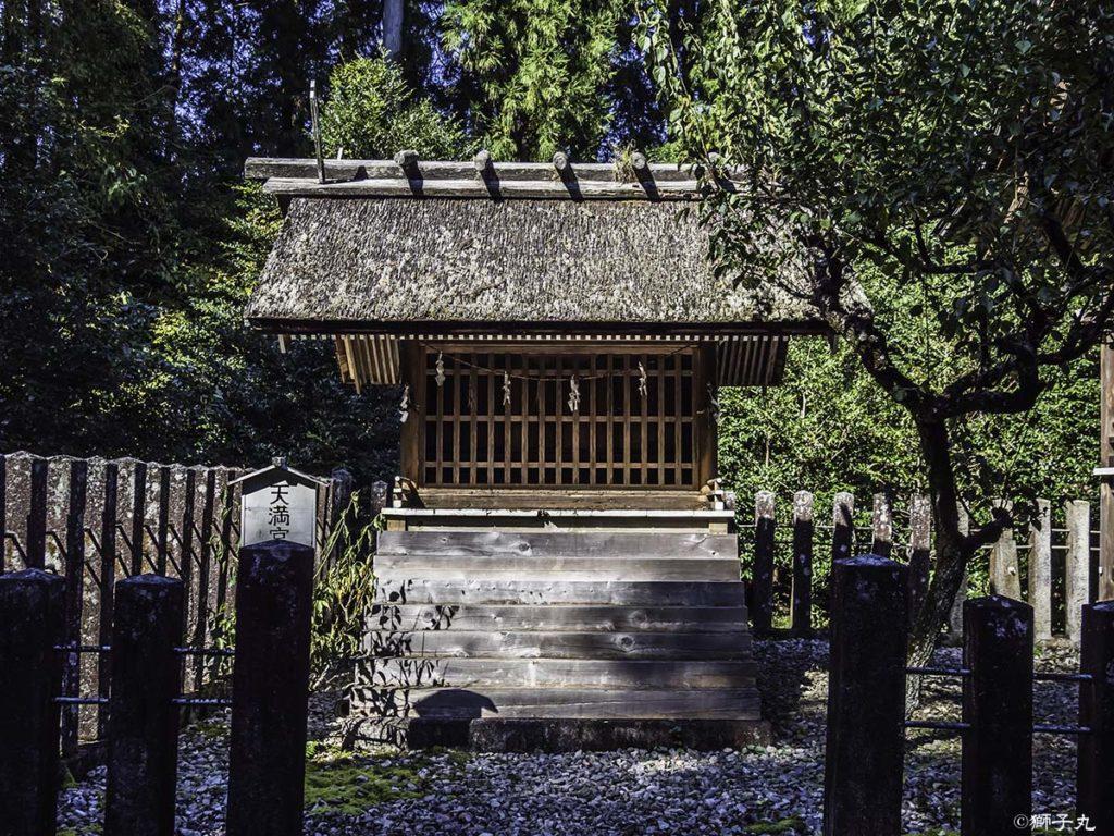 坂下神社 天満宮