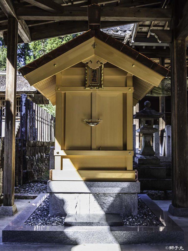 坂下神社 坂下護国神社 祖霊社