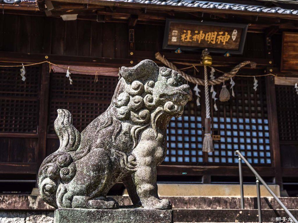 神明神社 岐阜県瑞浪市釜戸町093-1 狛犬吽形