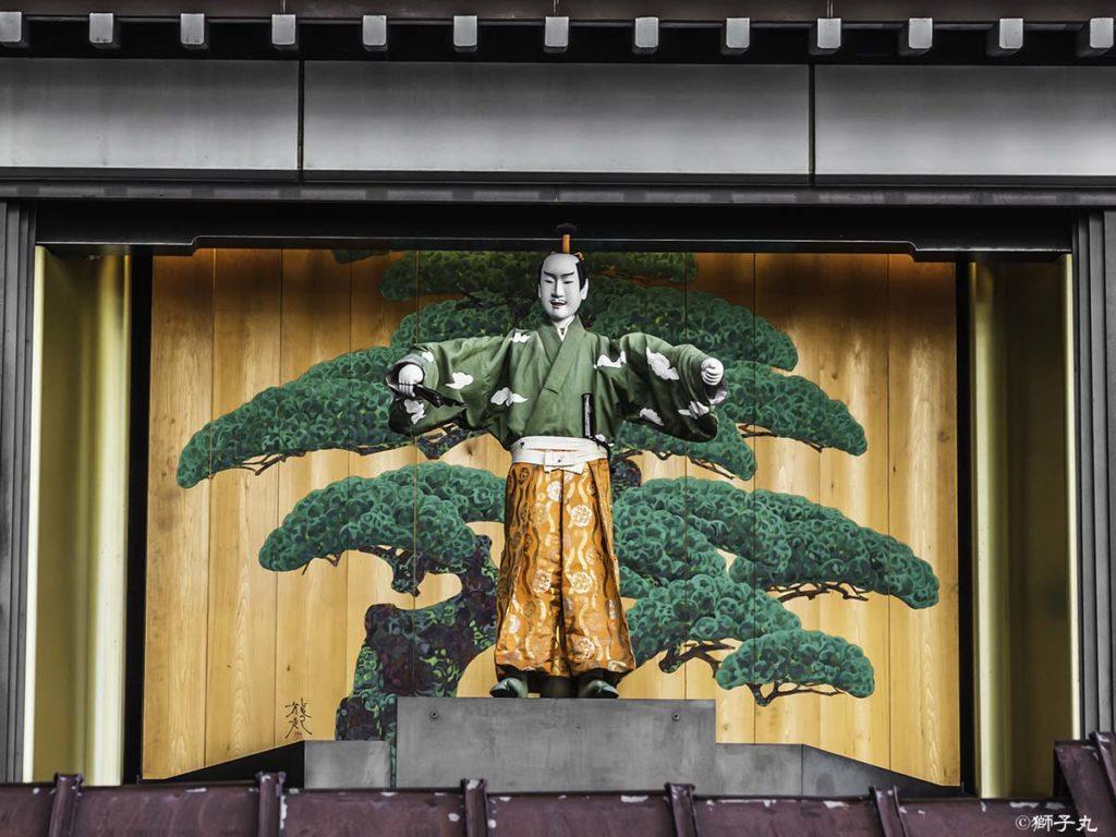 亀岳林 万松寺 からくり人形『信長』
