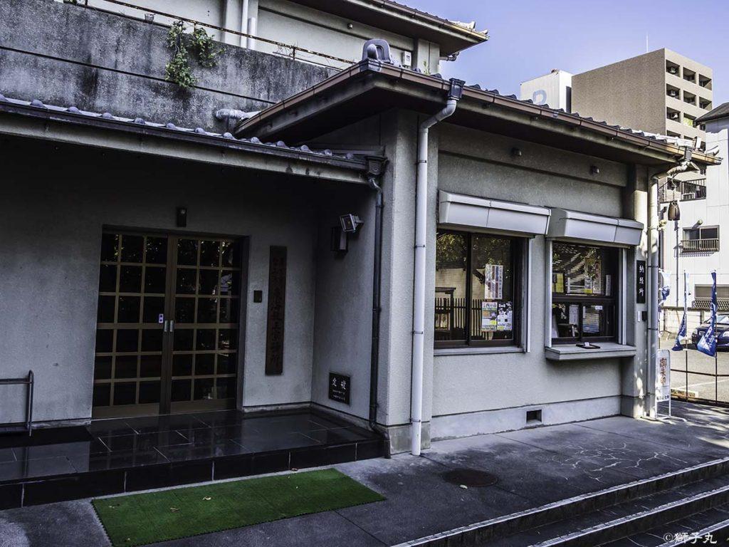 七寺(稲園山 長福寺) 納経所