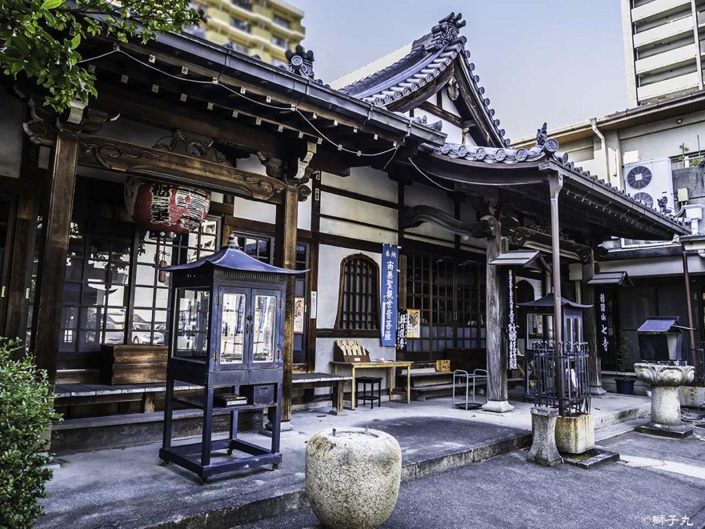 七寺(稲園山 長福寺)