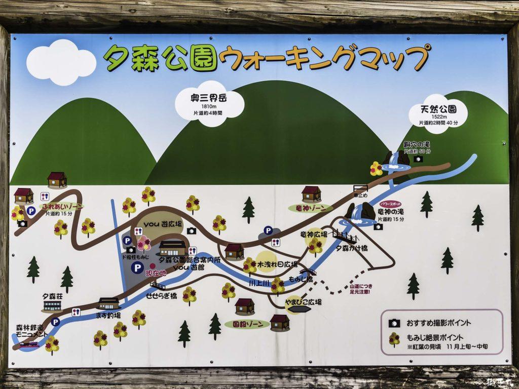 夕森公園 ウォーキングマップ