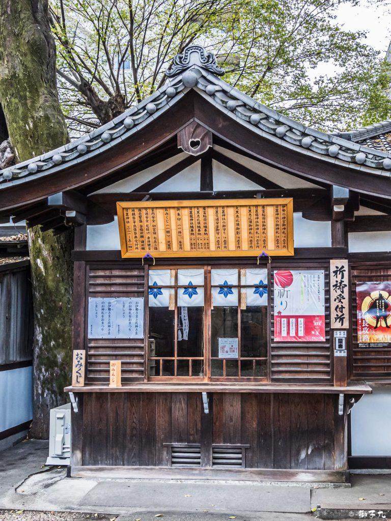 日置神社(名古屋市) 社務所