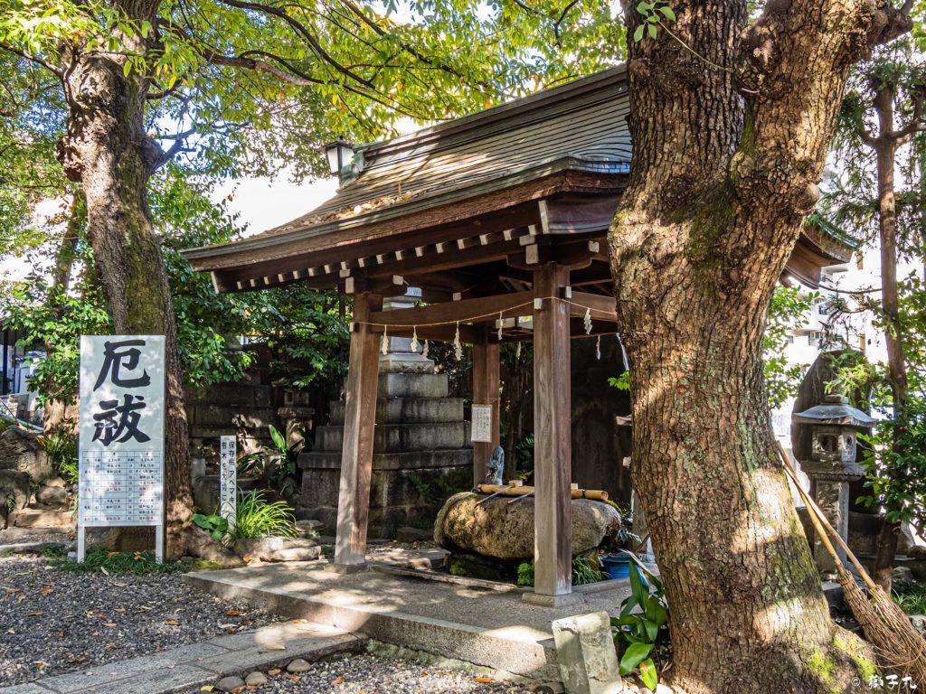洲崎神社(愛知県名古屋市) 手水舎