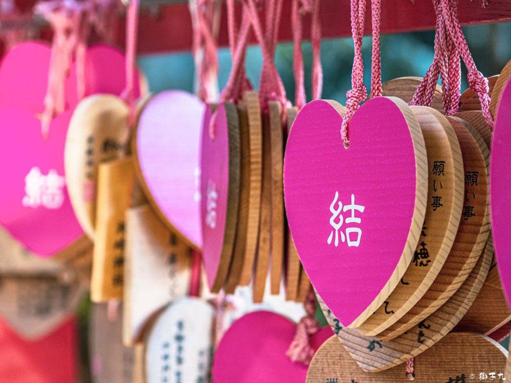 洲崎神社(愛知県名古屋市) 結の祈願絵馬