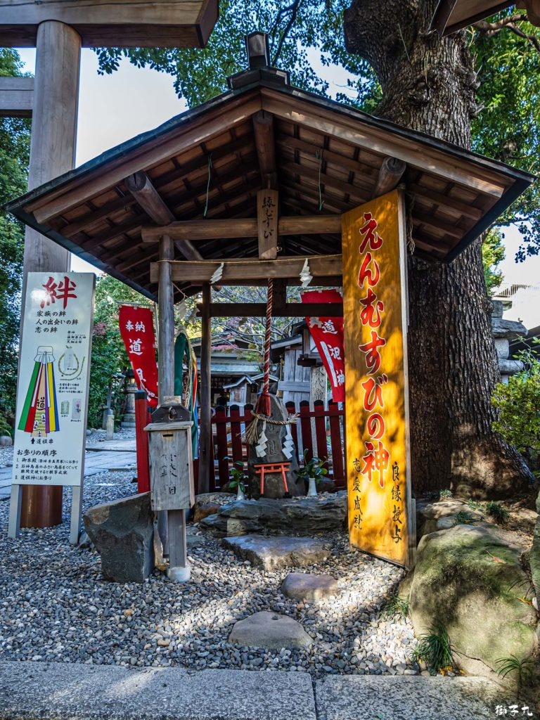 洲崎神社(愛知県名古屋市) えんむすびの神