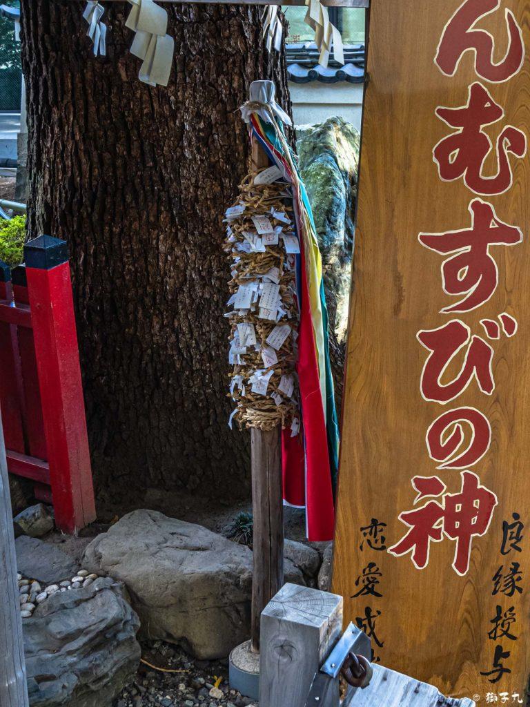 洲崎神社(愛知県名古屋市) 縁結びの輪
