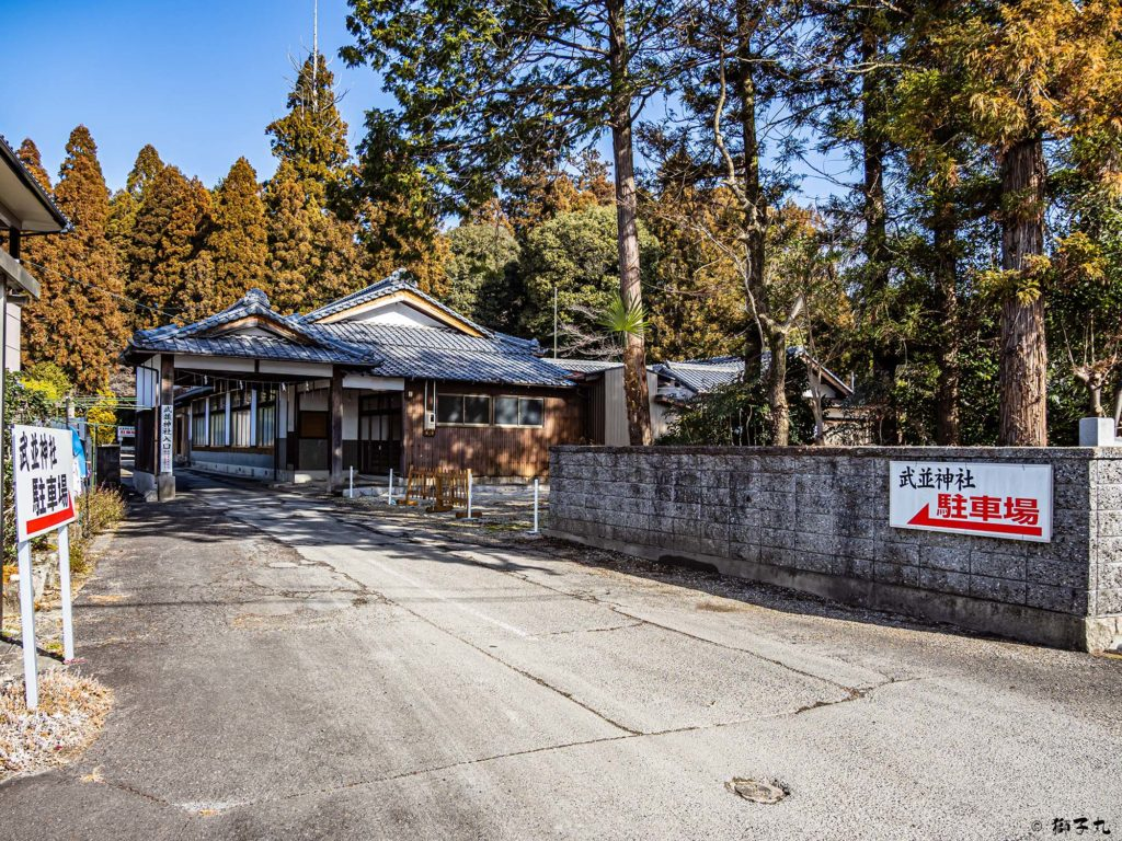 武並神社(恵那市大井町) 駐車場入口