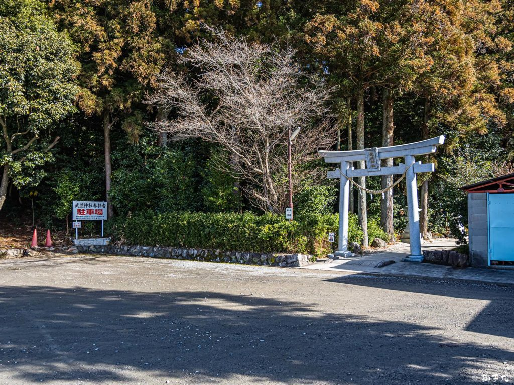 武並神社(恵那市大井町) 駐車場・西鳥居