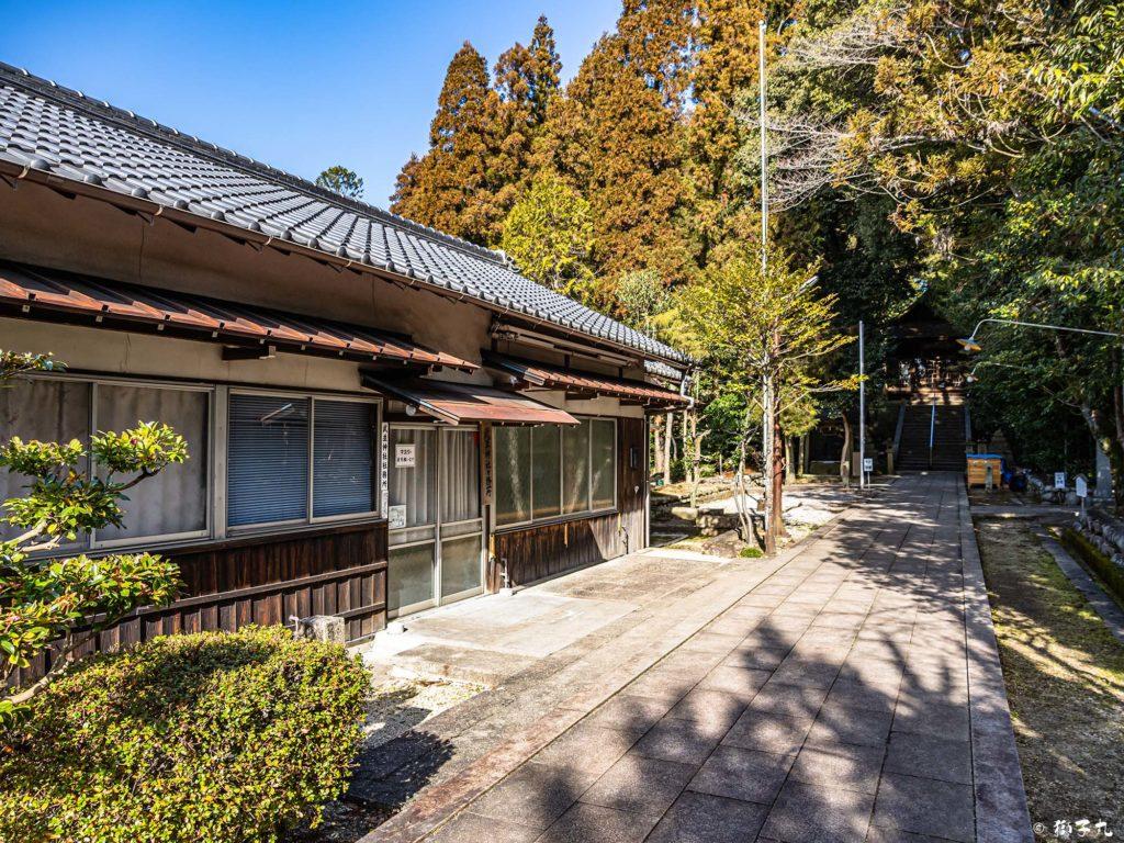 武並神社(恵那市大井町) 社務所