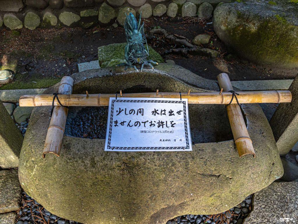 武並神社(恵那市大井町) 手水舎