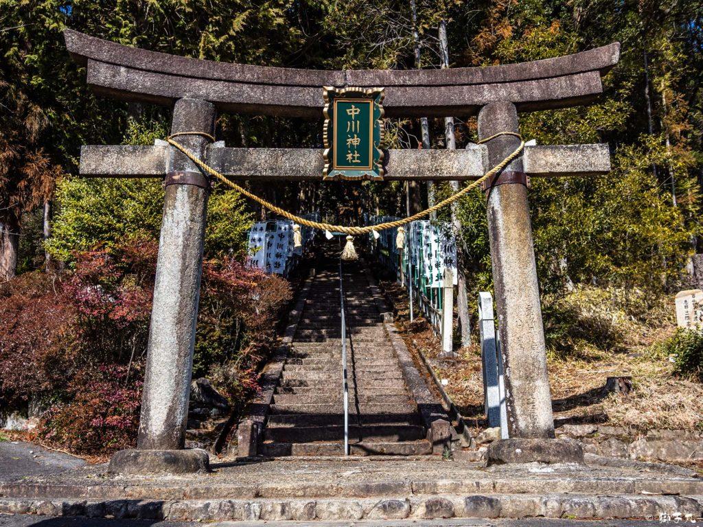 中川神社(岐阜県中津川市) 一の鳥居