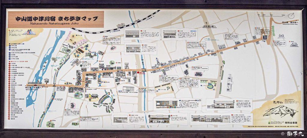 中山道 中津川宿 まち歩きマップ