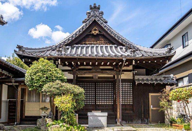 延壽院 横薬師(恵那市 中山道 大井宿)