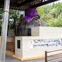 世界一の茶つぼ「豊穣の壺」