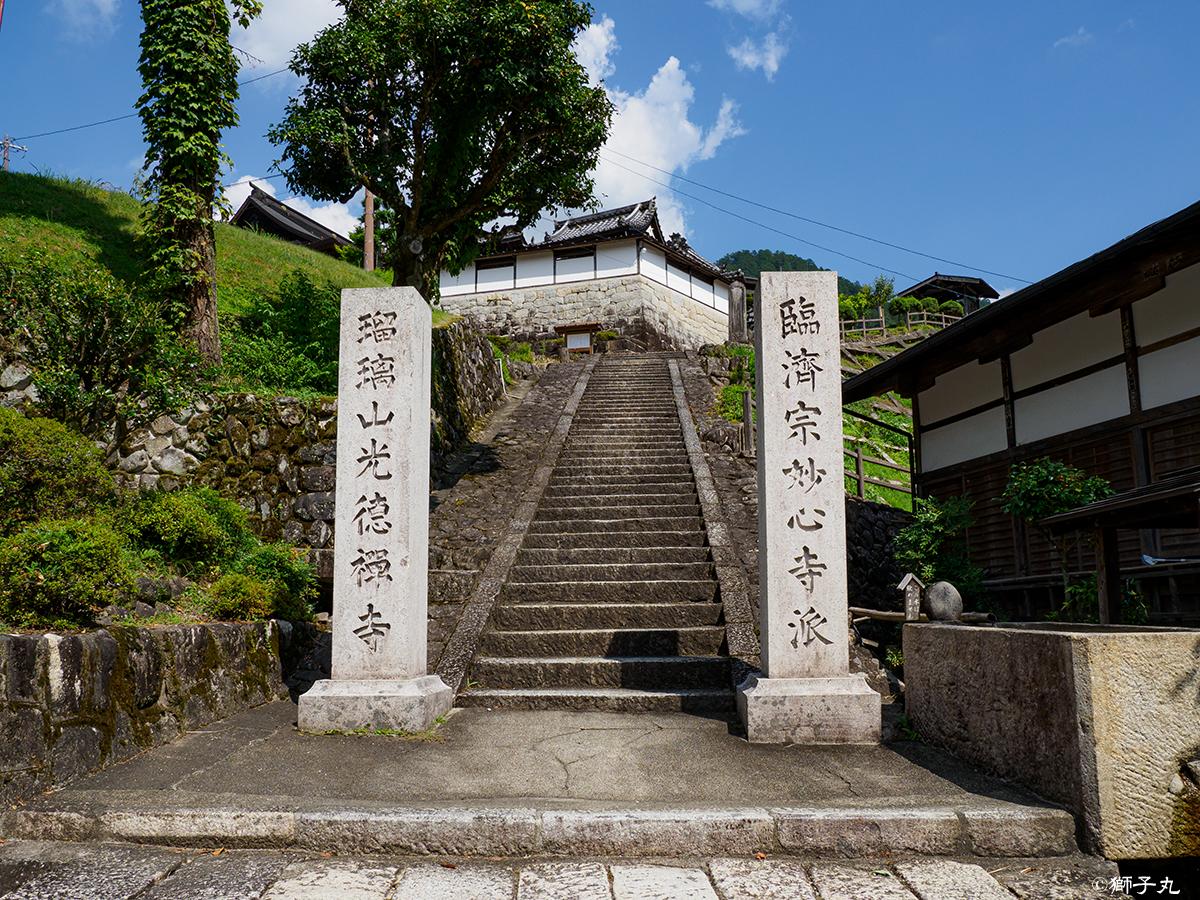 瑠璃山光徳寺 参道