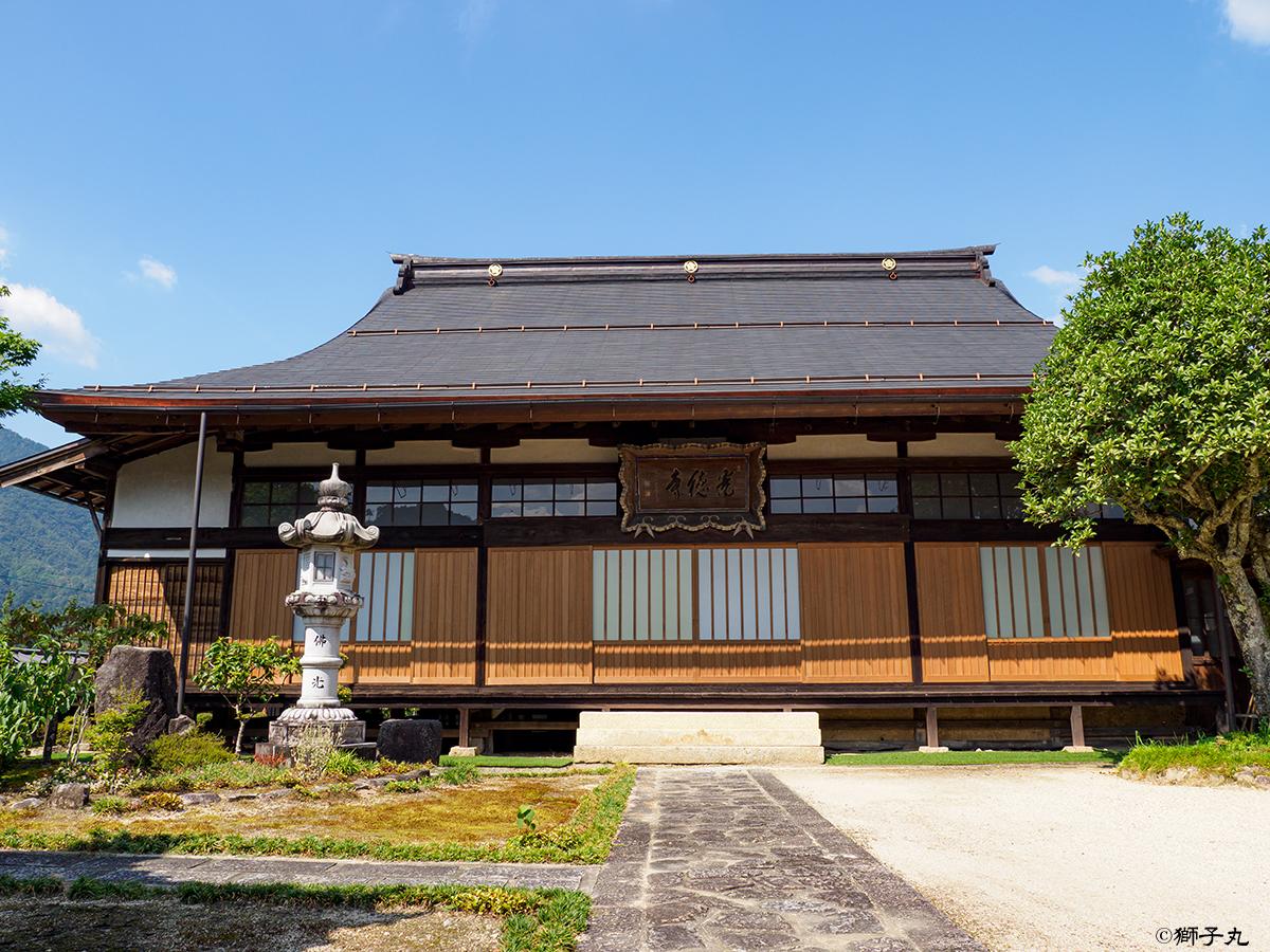 瑠璃山光徳寺 本堂