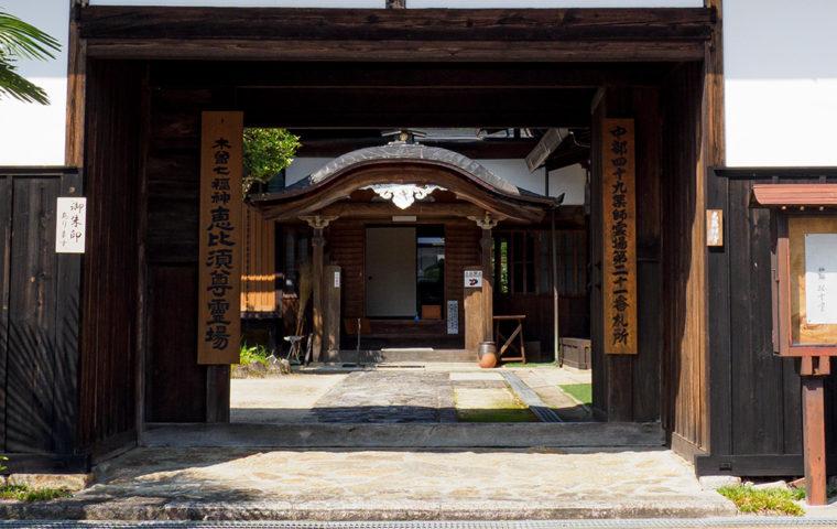 瑠璃山光徳寺