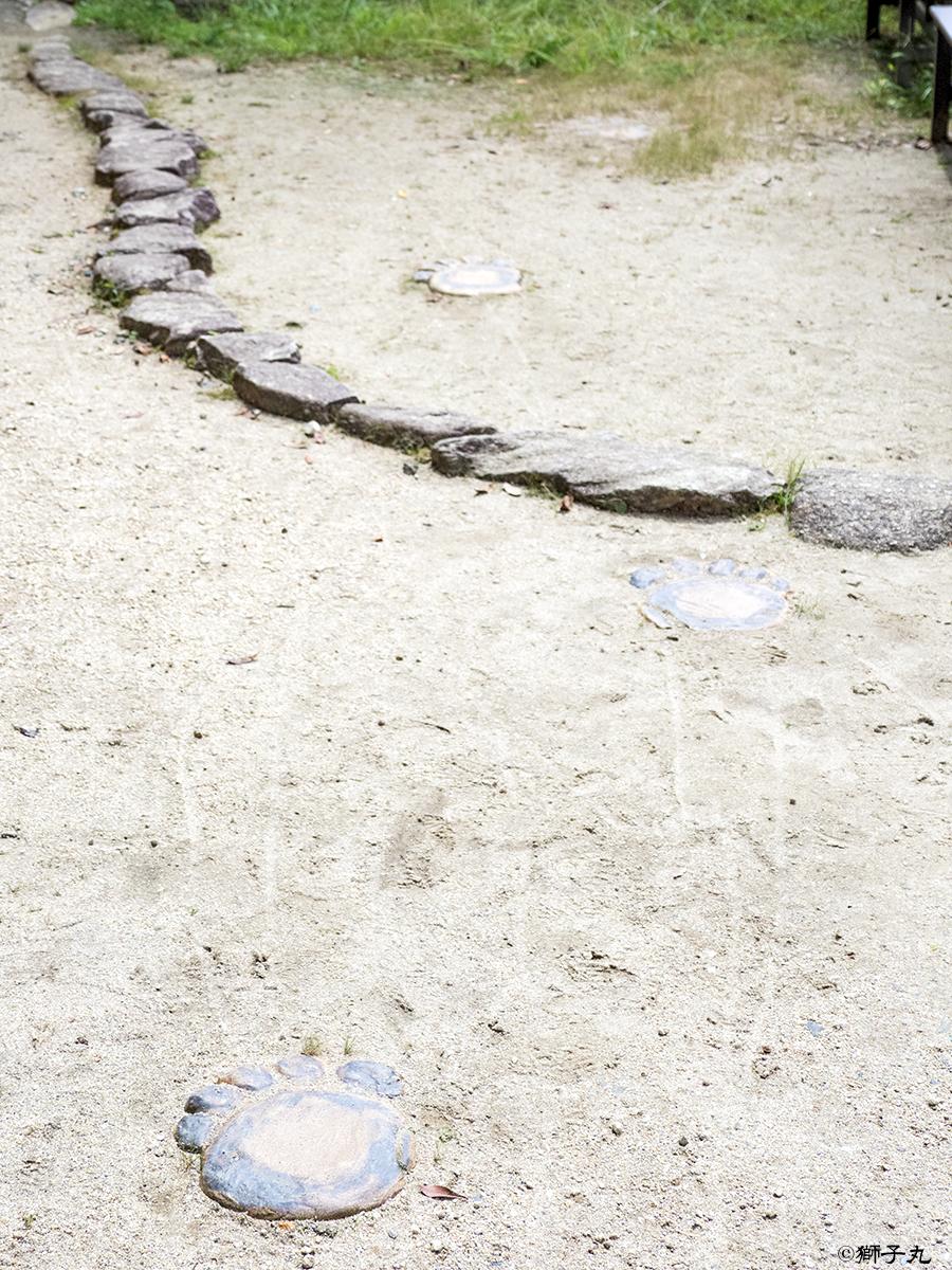 世界一の美濃焼こま犬 足跡